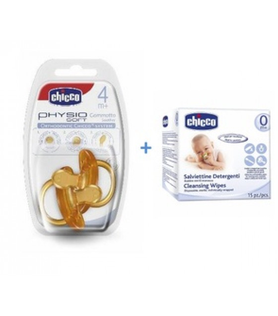 CHICCO BIPACK GOMMOTTO 4M+SALV 1PZ